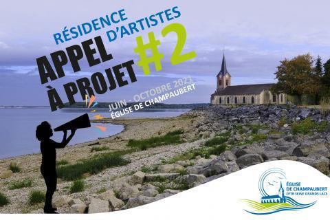 EPTB Seine Grands Lacs - Appel à projet 2021 - Résidence d'artistes - église de Champaubert